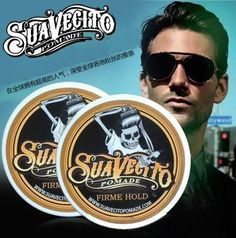 [Visit to Buy] Suavecito Stereotypes wax hair wax hair color cream men hair gel strong modelling finalize the gray/white mud oil no original #Advertisement