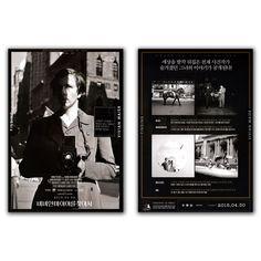 Finding Vivian Maier Movie Poster 2013 Vivian Maier, John Maloof, Phil Donahue #MoviePoster