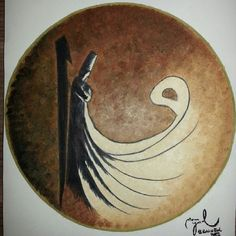 Alif. Vao. Sufi whirling dervish. Islamic mysticism. Whirling Dervish, Islamic Paintings, Creation Art, Turkish Art, Islamic Art Calligraphy, Arabic Art, Tile Art, Canvas Art, Drawings