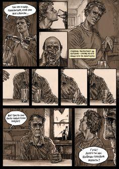 Roadside Picnic Page by kopfstoff on DeviantArt Roadside Picnic, Sci Fi Novels, What To Draw, Comic Page, Page 3, Amazing Art, Scene, Fan Art, Deviantart