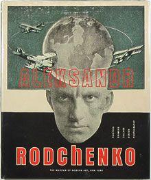 アレクサンドル・ミハイロヴィチ・ロトチェンコ ロシア構成主義の芸術家