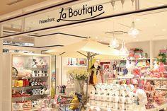 Francfranc La Boutique