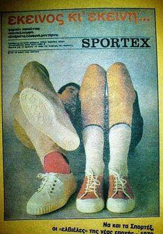 Πολύ πριν τα διάσημα «All Star» γίνουν το νούμερο 1 στις προτιμήσεις των νέων παιδιών στα αθλητικά παπούτσια και καταλάβουν εξέχουσα θέση στα editorial μόδας, η Ελλάδα είχε τη δική της λέξη για να …