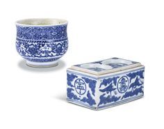 A BLUE AND WHITE 'LOTUS' BOWL AND A BLUE AND WHITE 'CRANES AND CLOUDS' INKWELL BOWL: MARK AND PERIOD OF JIAJING, INKWELL: MING DYNASTY, WANLI PERIOD, JIN SHEN JIA QI MARK the deep rounded sides of the bombé body painted on the exterior in inky cobalt blue with lotuses in cloud shaped panels and a band of reverse-decorated designs below the slightly flared mouthrim, a six-character mark within double circles, the inkwell of rectangular section moulded with two circular wells painted with…