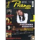 Piano News - das ist das führende Magazin für alle Fans des Tasteninstruments. Holen Sie sich das neue Heft 2/2013 jetzt im Zeitschriftengeschäft oder Bahnhofsbuchhandel.