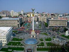 Kiev City Center, Ukraine
