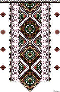 cross stitching ukrainian embroidery: