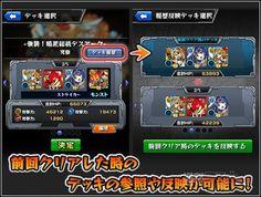 http://weekly.ascii.jp/elem/000/000/310/310692/20150304chu_mon003_cs1e1_480x.jpg