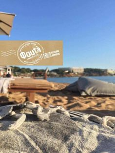Vintage towel.cotton.boho.Fouta is a company dedicated to producing high quality, handcrafted goods that are 100% cotton and made in Greece.