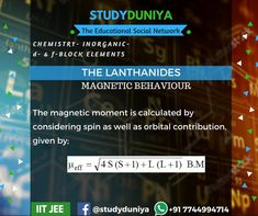 The Lanthanides, 3, D and F block, Chemistry, Technology,Exam preparation, Science,NEET, study materials for IIT JEE 2018. Learn more at studyduniya.com