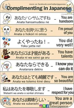 Cheezburger Image 9154071296 Learn Simple Japanese With Funny Cartoons - We share because we care. A resource for sharing the latest memes, jokes and real stuff about parenting, relationships, food, and recipes