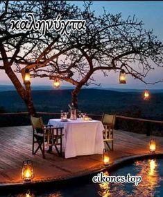 Good Night Prayer, Good Morning Good Night, Good Night In Spanish, Beautiful Good Night Quotes, Greek Language, Cute Quotes, Pictures, Gifs, Wattpad