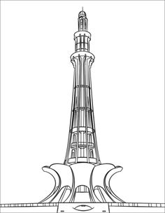 This picture is of Minar-e-Lahore. Here you can find
