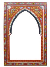 Handmade by local artist in Morocco. Skillfully hand-painted in gorgeous burgundy in Marrakech in the ancient Zouak style. Quran Wallpaper, Free Wallpaper Backgrounds, Moroccan Mirror, Moroccan Decor, Moroccan Furniture, Art Nouveau, Mirror Makeover, Borders And Frames, Turkish Art