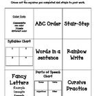 Use this chart as a consistent literacy center for spelling while offering students a wide variety of practice options.    Can also serve as an excel...