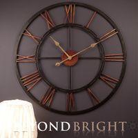 Kali 70cm Wall Clock