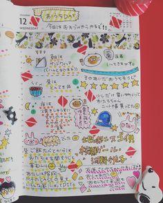 12日。 . . そろそろ年賀状の準備もしなきゃ!毎年アナログだから尋常じゃない時間がかかるのです(T ^ T) どなたか交換しないですかー????*\(^o^)/* . . #ほぼ日#ほぼ日手帳#ほぼ日もどき#EDIT手帳#日記#マステ#hobonichi