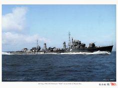 IJN Destroyer Maki 日本海軍松型駆逐艦-槇 #KiRi group キリ