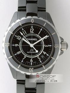 シャネル CHANEL J12 H0685 38mm ブラックセラミックブレス ブラック