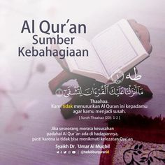 All About Islam, Quran Quotes Love, Allah Islam, Islamic Quotes, Art Quotes, Qoutes, Prayers, Cards Against Humanity, Faith