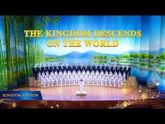 Songs of Choir:Kingdom Anthem1. (I) The Kingdom Descends on the World2. (II) God Has Come and God Reigns3. (III) People! Rejoice!1. (I) The Kingdom Descends on the WorldThe people cheer God, the people praise God; all mouths name the one true God.The kingdom descends on the world.The people cheer God, the people praise God;all mouths name the one true God, all people raise their eyes to watch God's deeds.The kingdom descends on the world,God's person is rich and bountiful (rich and…