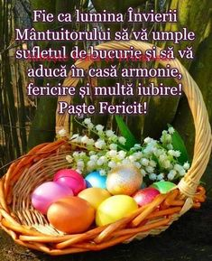 Happy Easter, Past, Breakfast, Food, Spring, Easter Activities, Love, Happy Easter Day, Morning Coffee