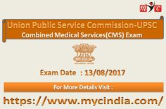 Union Public Service Commission-UPSC conduct Combined Medical Services (CMS) Exam to be held on 13 August 2017.
