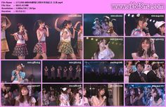 公演配信171208 AKB48劇場12周年特別記念 公演