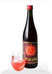 ラズベリー、ジンジャー、トウガラシの梅酒だそうで。。    アポロンめらめらジンジャー梅酒720ml【天吹酒造/佐賀】