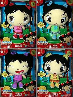 New Ni Hao Kai Lan soft plush dolls Great gift set lot of 4 NIB w/necklaces RARE