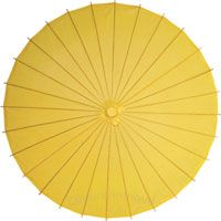 Yellow 20 Inch Small Paper Parasol (for children or decorative use)