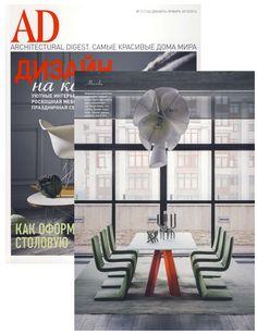 Dicembre 2013_AD Russia_Big Table #Bonaldo #design #rassegna