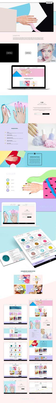 Дизайн сайта для  nail-design студии SMOL