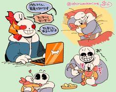 Asgore Undertale, Undertale Memes, Undertale Ships, Undertale Cute, Undertale Fanart, Undertale Comic, Dbz, Funny Skeleton, Sans And Papyrus