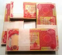 Iraqi Dinar Revalue: Is The Iraqi Dinar Traded On The Forex Markets?