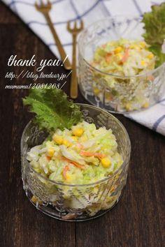 《レシピ》裏ワザ?ケンタッキーより美味しいコールスロー。と、本日のわんこ。 : きよみんーむぅのゆる~いまいにち Japanese Food, Guacamole, Salad Recipes, Cooking, Ethnic Recipes, Tea Time, Baking Center, Kochen, Cuisine