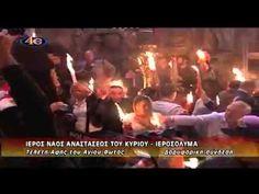 HOLY LIGHT 2015 - ΑΓΙΟ ΦΩΣ ΙΕΡΟΣΟΛΥΜΑ 2015