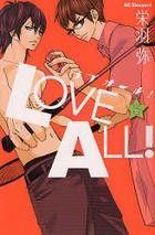 Shoujo, Anime, Movies, Movie Posters, Art, Art Background, Films, Film Poster, Kunst