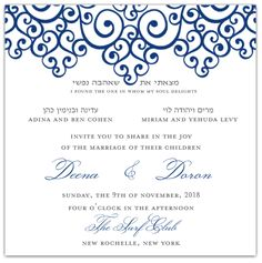 """Topped with beautiful doodle-style design, this simple yet beautiful wedding invitation comes with """"I found the one whom my soul delights"""" written in both English and Hebrew calligraphy"""