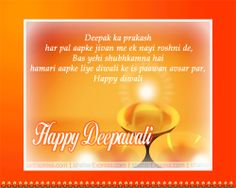 Happy diwali quotes wishes images diwaliwishes pinterest happy diwali wishes e cards ecards m4hsunfo
