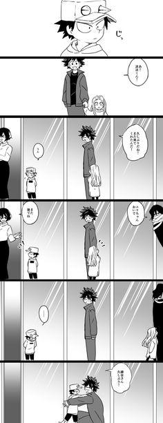 Buko No Hero Academia, My Hero Academia Manga, One Punch Man Heroes, Syaoran, Anime Crossover, Boku No Hero Academy, Life Is Like, Anime Shows, Doujinshi