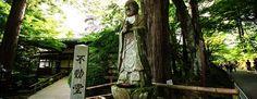 Um lugar com história e bela. Japão um país a visitar.