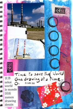 Time to save the World One drawing at a time O. 世界 sekai world le monde 図面 zumen drawing dessin Voss Bottle, Water Bottle, First World, 30th, Journal, Drawings, Water Bottles, Sketches, Drawing