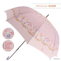 [Rakuten] [Disney] 60cm jump umbrella character umbrella Mickey / Minnie / Chip & Dale / Cinderella / Marie / Alice / Rapunzel feminine hand light and strong durable fiberglass bone used in the rain and wind of leather (umbrella umbrella umbrella fashionable cute ladies one-touch gift): LINEDROPS