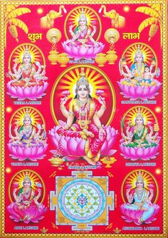 Ashta Lakshmi (Eight Avatars) Shri Yantra Wallpaper Nature Flowers, Peacock Wallpaper, Shri Yantra, Lakshmi Images, Lord Shiva Family, Lord Vishnu Wallpapers, Hindu Mantras, Shiva Shakti, Goddess Lakshmi
