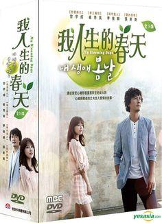 My Spring Days (2014) (DVD)  (MBC TV Drama) (Taiwan Version) [Choi Soo Young, Gam Woo Sung]