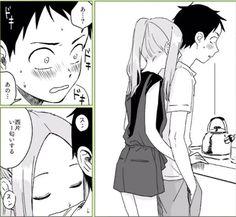 Anime Couples, Cute Couples, Edgy Kid, Cute Anime Pics, Anime Ships, Kawaii Anime, Anime Characters, Cute Pictures, Anime Art