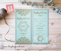 HeyHeyCard, share your love, share your happiness !  www.heyheycard.com ♥️ www.facebook.com/heyheycard #百日宴 #somethingturquoise #papergoods #hkwedding #weddingstationery #請帖 #weddinginvites #weddingblog #banquet #invitation #weddingcard #邀請卡 #weddingideas #bridetobe #香港婚禮 #weddinginspiration #結婚卡 #newbornarrangement #weddinginvitationinspo #weddinginviation #blogger #喜帖 #喜卡 #savetheday #stationery #vintageinvite #weddinginviations #weddinginvitationdesign #weddingday #weddingpapergoods