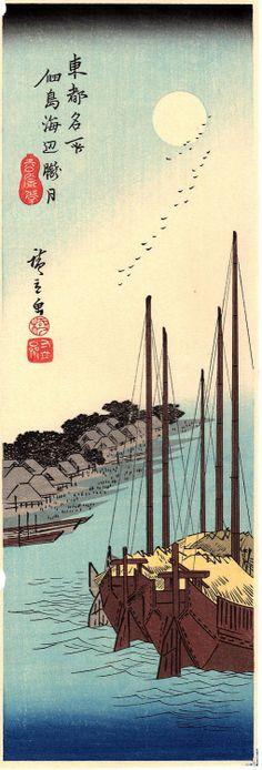 Japanese Ukiyo-e Woodblock print Ando Hiroshige Misty...
