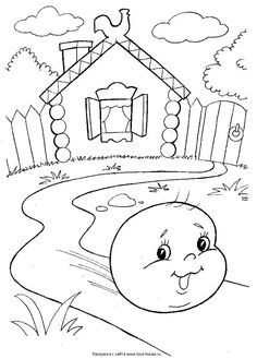 1 Drawing For Kids, Drawing S, Colouring Pages, Coloring Books, Sweets Art, Creative Jobs, Object Drawing, Coloring Pages For Kids, Nursery Rhymes